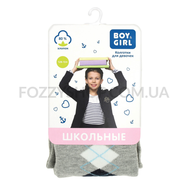 Колготки для девочки Boy&Girl 343 ромбы р.128-134
