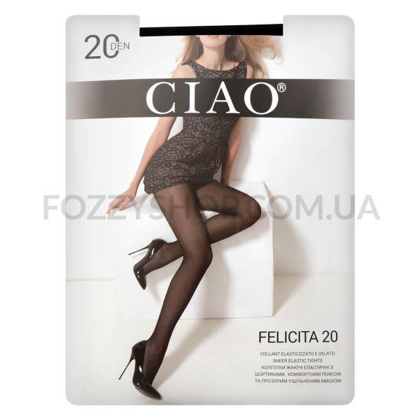 Колготки женские Ciao Felicita 20 nero р.2