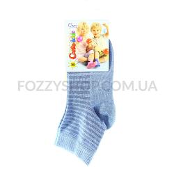 Носки детские Conte-kids Class 153 голубой р.16