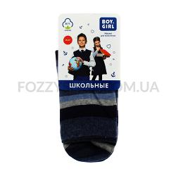 Носки для мальчика Boy&Girl 301 микс р.25-27