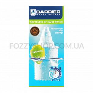 Кассета сменная для Жесткой воды Барьер