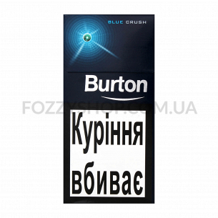 Сигары Burton Blue Crush