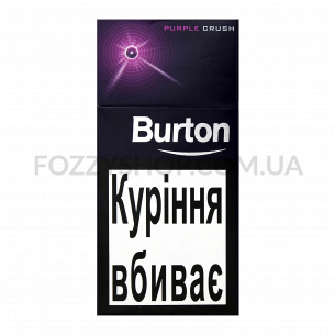 Сигары Burton Purple Crush