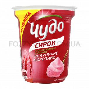 Творожок Чудо взбитыйй Клубничное мороженное 5% ст