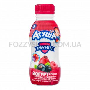 Йогурт питний Агуша Імуніт...