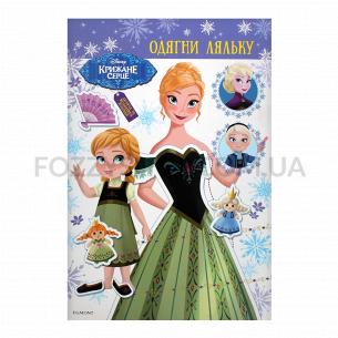 Книга Disney Ледяное сердце Одень куклу