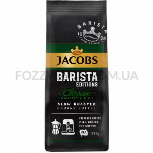 Кофе молотый Jacobs Вarista Classic