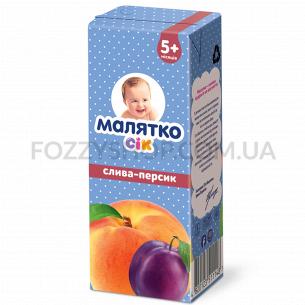 Сок Малятко слива-персик