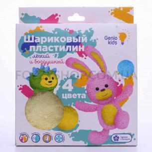 Набор для лепки Genio Kids Шариков пластилин 4 цвета