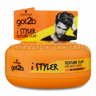 Глина для волос Got2B iStylers текстурирующая