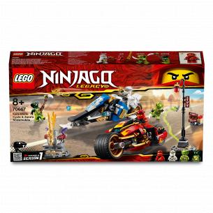 Конструктор Lego Ninjago 70667 Мотоцикл с мечами Кая и снегомобиль Зейна
