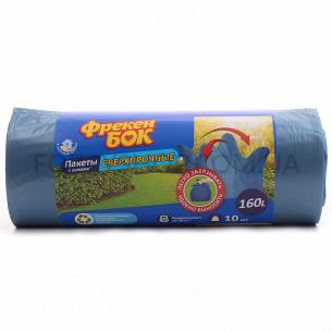 Пакеты для мусора Фрекен Бок с ушкам LD 160л синие