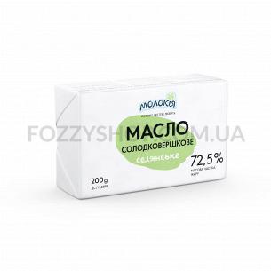"""Масло """"Молокія"""" Крестьянское 72,5% фольга"""