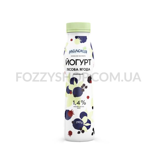 Йогурт Молокія Лесная ягода 1,4% пэт