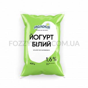 Йогурт Молокія без наполнителя 1,6% п/э