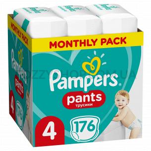 Подгузники-трусики Pampers Pants Maxi 9-15кг