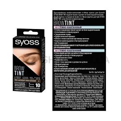 Стойкая краска для бровей SYOSS Brow Tint 4-1 Темно-каштановый 17 мл
