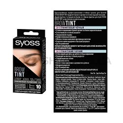 Стойкая краска для бровей SYOSS Brow Tint 3-1 Графитовый черный 17 мл