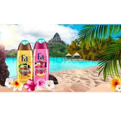 Гель для душа Fa Секреты Полинезии Ритуал Умухай Аромат Букета экзотических цветов 250 мл