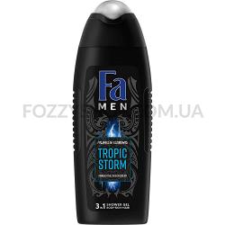 Гель для душа Fa Men Полинезийские элементы Тропеский Шторм 250 мл