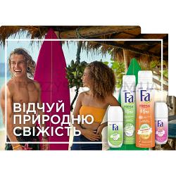 Дезодорант-спрей Fa Fresh&Free с Магний комплексом Аромат Огурец-Дыня 150 мл