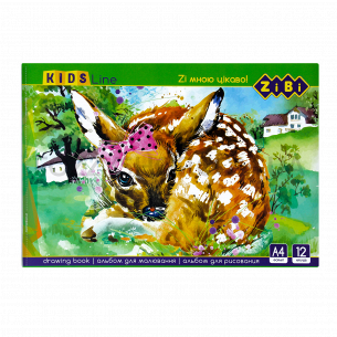 Альбом для рисования ZiBi 12 листов 1421