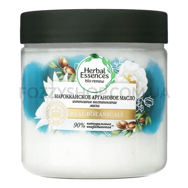 Маска для волос Herbal Essences Марокканское аргановое масло