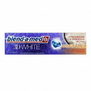 Паста зубная Blend-a-med 3D White с кокосов маслом