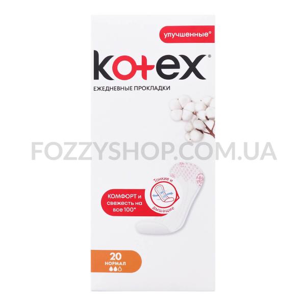 Прокладки ежедневные Kotex Normal Liners