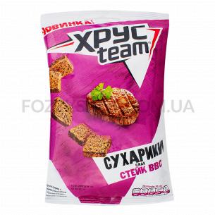 Сухарики ХРУСteam со вкусом стейка барбекю
