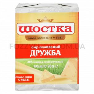 Сыр плавленый Шостка Дружба 40%