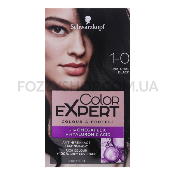 Краска Schwarzkopf Color Expert 1-0 Глубокий черный