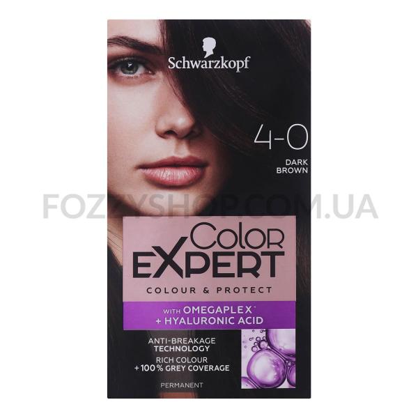 Краска Schwarzkopf Color Expert 4-0 Темно-каштановый