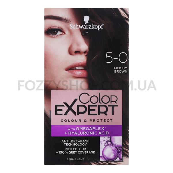 Краска Schwarzkopf Color Expert 5-0 Натуральный каштан