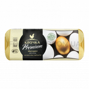 Яйца куриные Квочка Premium С0