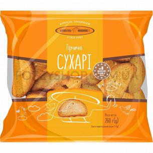 Сухари Київхліб Горчичные