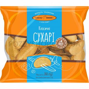 Сухари Київхліб Классические