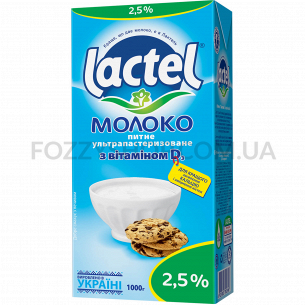 Молоко Lactel з вітаміном D...
