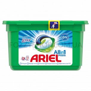 Гель-капсули д/прання Ariel...