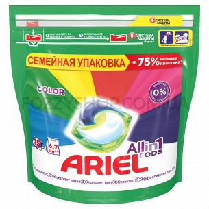 Капсулы для стирки Ariel Pods Все-в-1  Color, 45 шт
