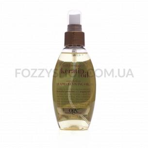 Масло-спрей для волос Ogx Keratin Oil мгновенное восстанавление