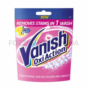 Порошковый пятновыводитель Vanish Oxi Action Gold