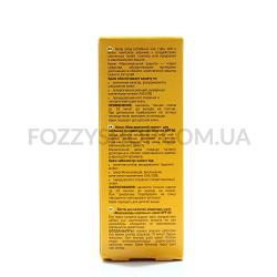 Крем Биокон для чувствительных частей лица SPF-50
