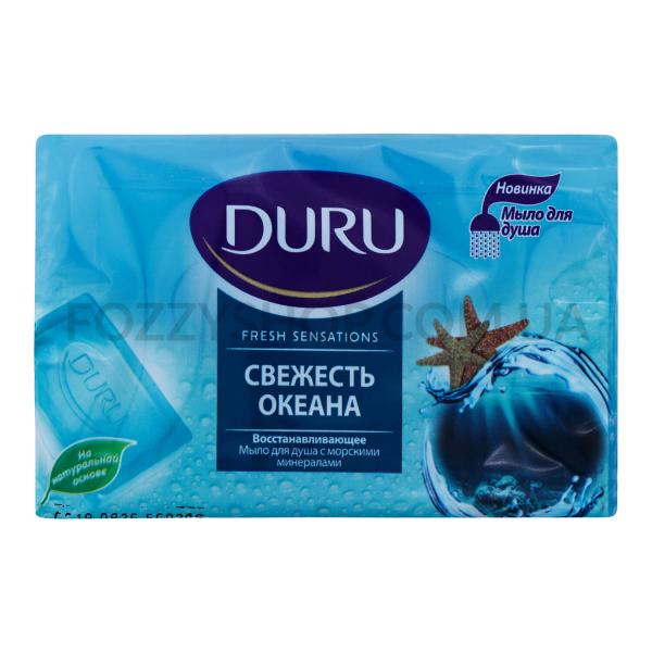 Мыло Duru Fresh Sensation Океанский бриз