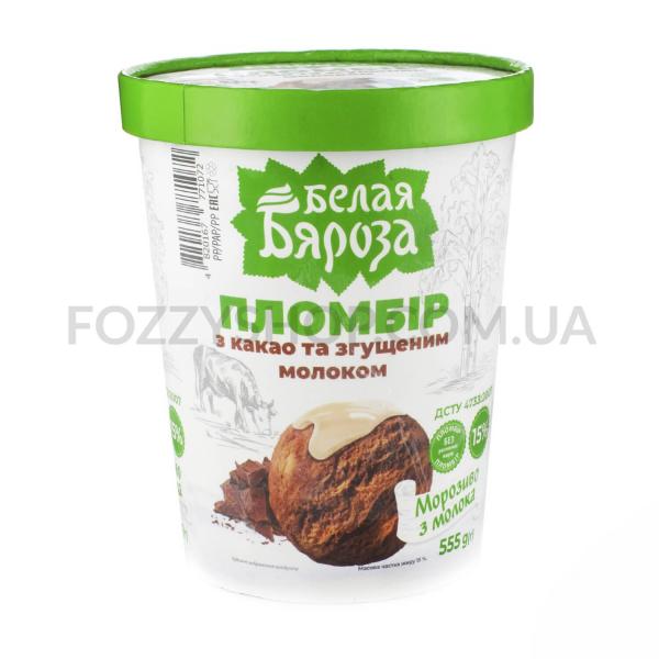 Мороженое Белая Бяроза пломбир с какао и сгущенным молоком