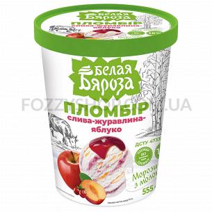 Мороженое Белая Бяроза пломбир слива-клюква-яблоко