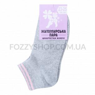Носки женские Житомирська пара d3 р.23-25