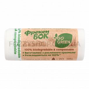 Пакеты для мусора Фрекен Бок Go Green 50*55 35л