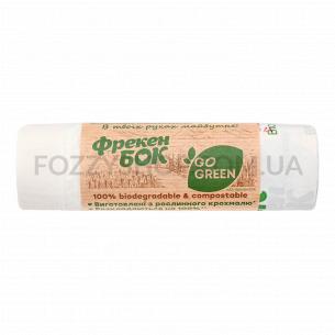Пакеты для мусора Фрекен Бок GoGreen с затяжкой 51*51 35л