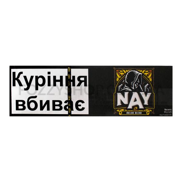 Табак для кальяна NAY Дыня ароматизированный